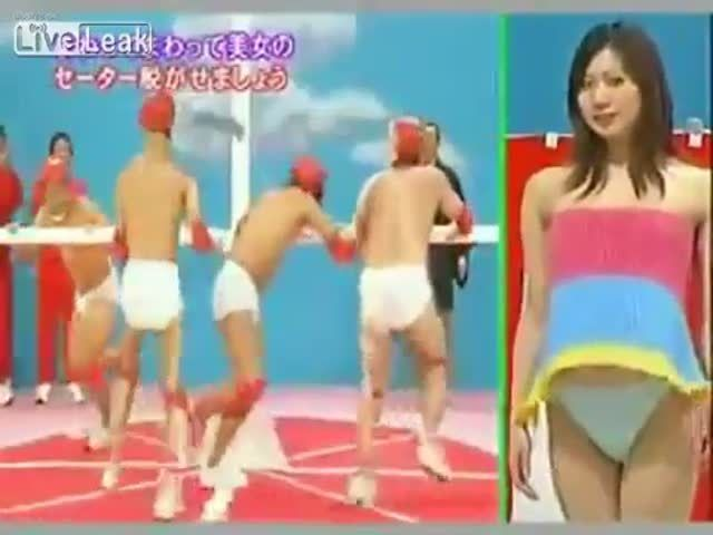 Adult Japanese Tv