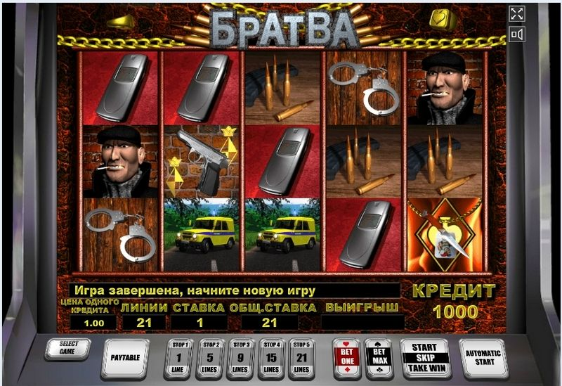 Ігровий автомат братва грати онлайн