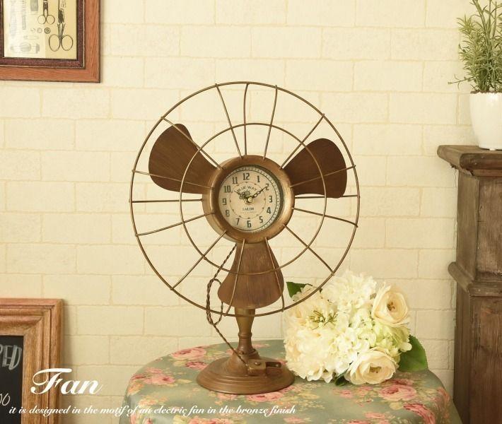 楽天市場 置時計 卓上 時計 Electiric Fan 扇風機 アンティーク 置き時計 置き アンティーク風 可愛い おしゃれ レトロ アンティーク時計 クロック リビング インテリア 北欧 カフェ風 フレンチ カントリー 画像あり シャビーシック インテリア Diy 北欧