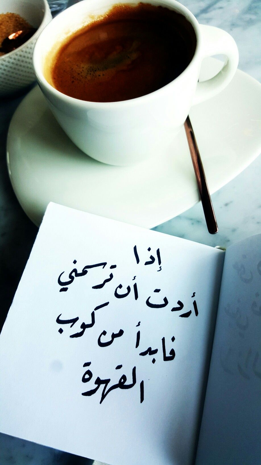 قهوة خط خطي رقعة Coffee Presentation Coffee Flower My Coffee