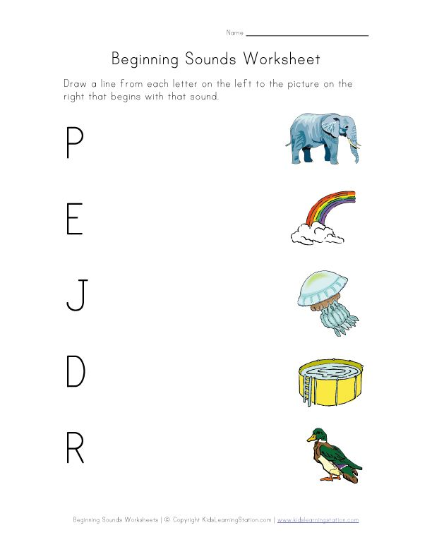 phonics sounds. Great worksheets for practice at home! | Teachable ...