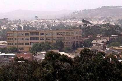 The University of Asmara Eritrea framed | Eritrea | Eritrean