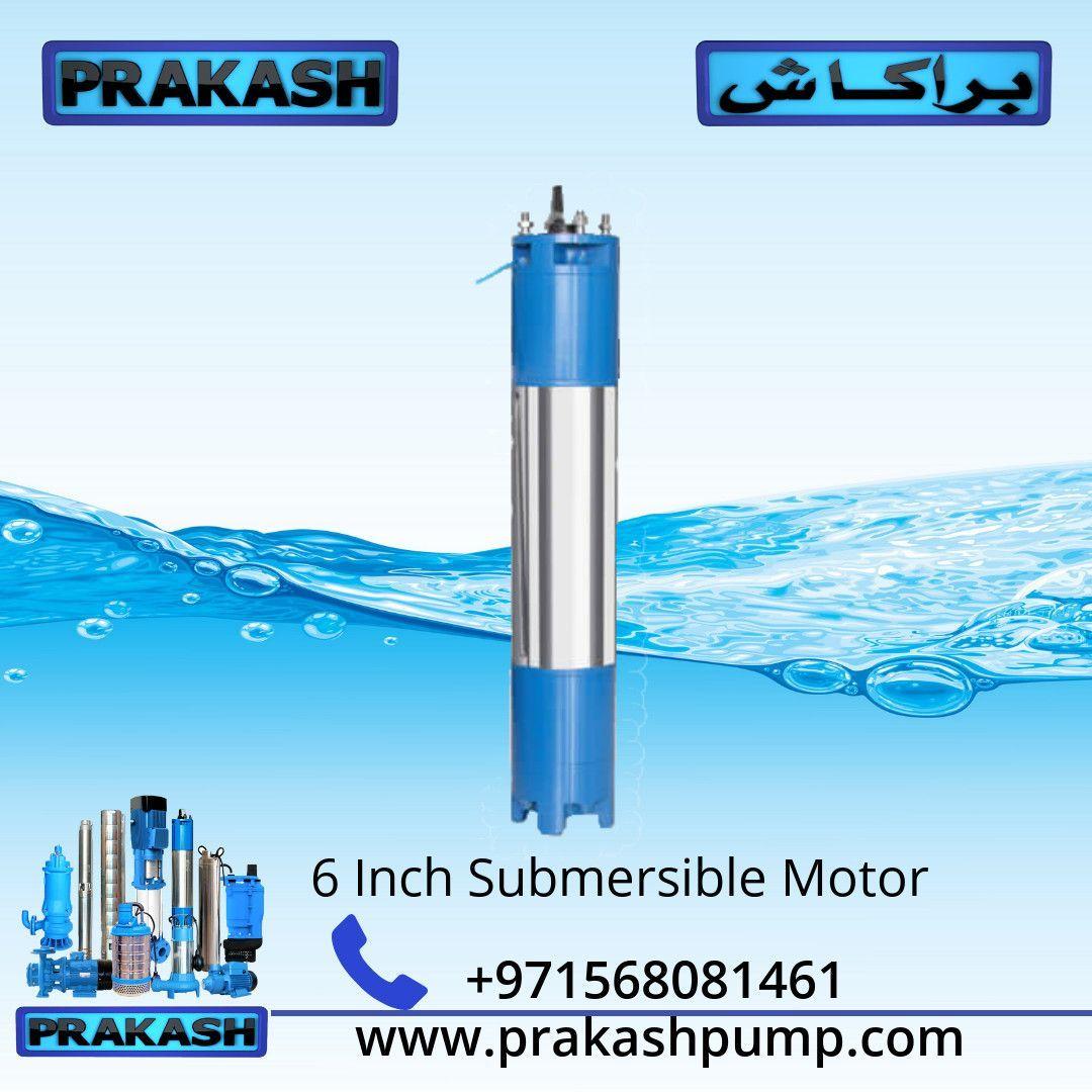 مضخات براكاش بامب تمتاز بـــ قدرة عالية على ضخ كميات كبيرة من المياه خلال وقت قصير ارتفاعات عالية الحماية ضد الغبا Submersible Office Supplies Supplies
