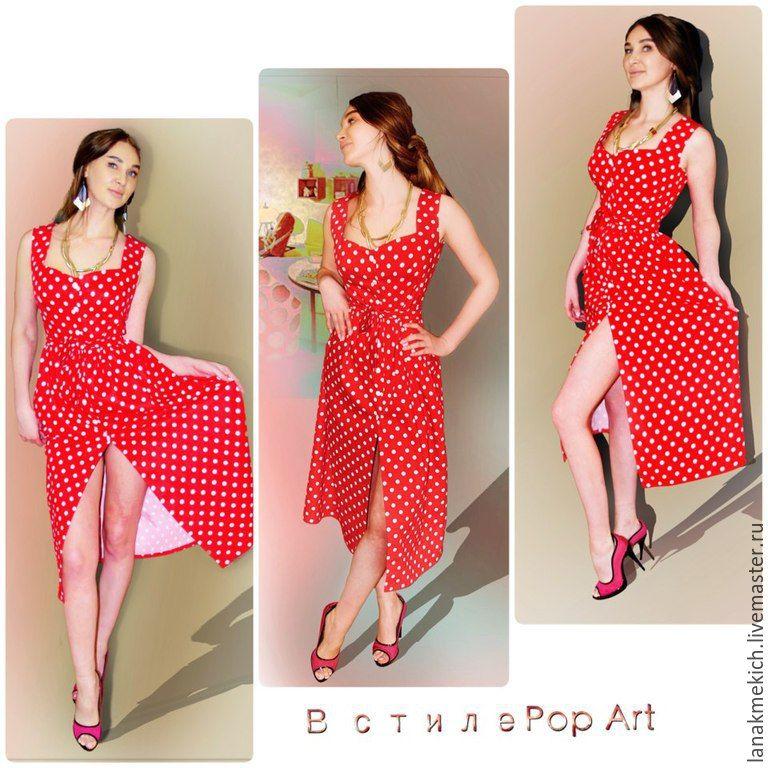 183f95f3298 Купить красное платье в горох