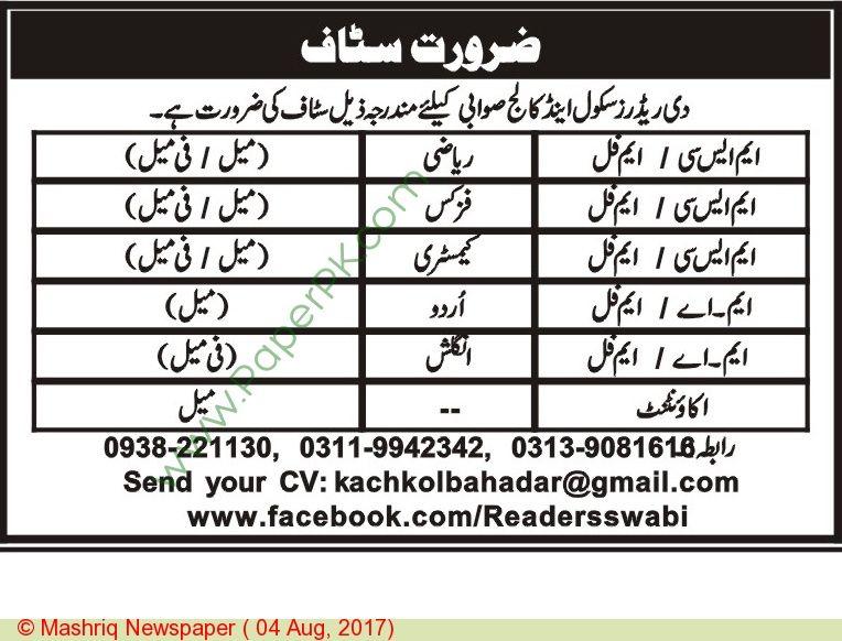 The Readers School & College Swabi Jobs Jobs in pakistan
