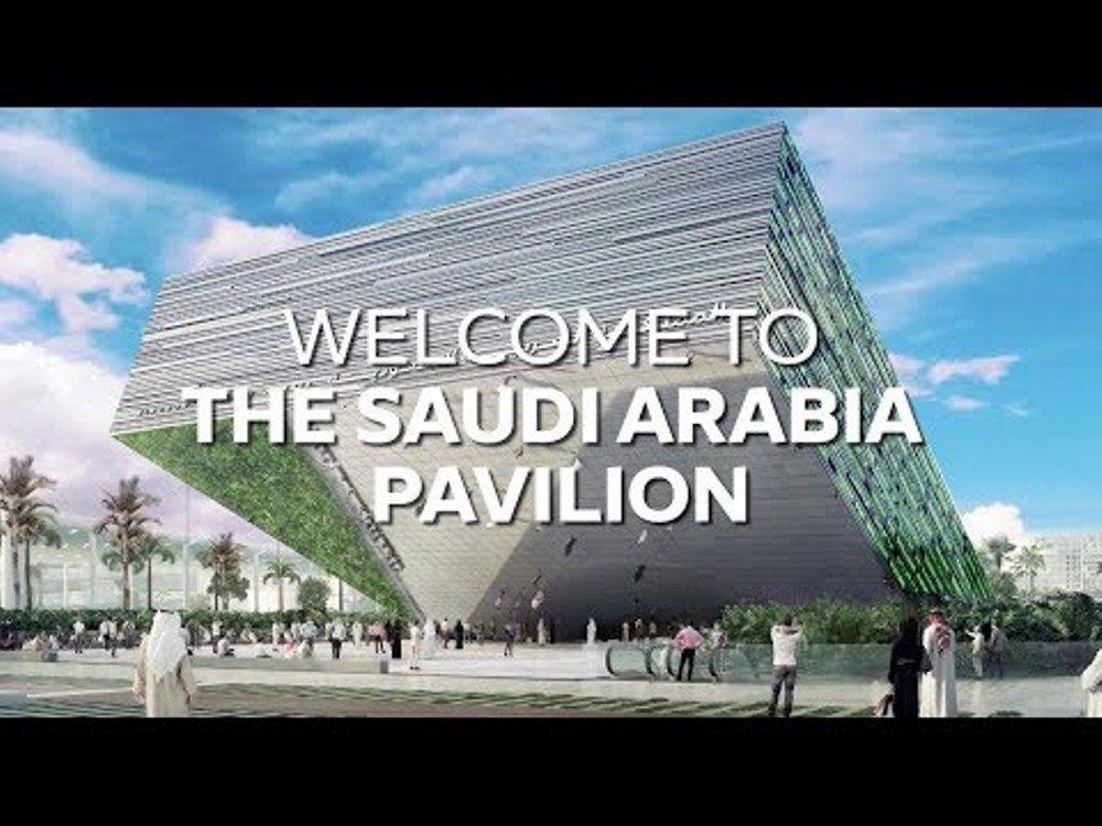 Saudi Arabia Exquisite Pavilion Design For Expo 2020 Into The Open