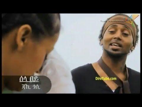 Ethiopian Music Video Player on Windows PC Download Free ...