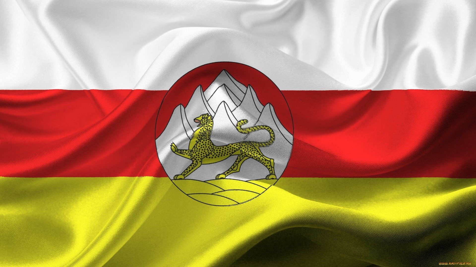 Image result for south ossetia flag