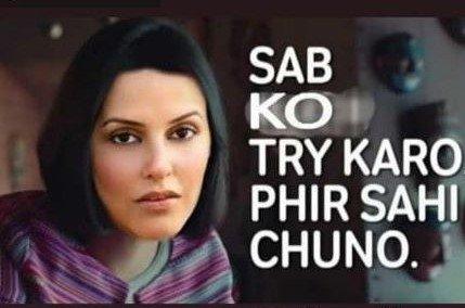 70 Trending Memes In India 2020 2019 Rewind Trending Us Trending Memes Memes Funny Memes