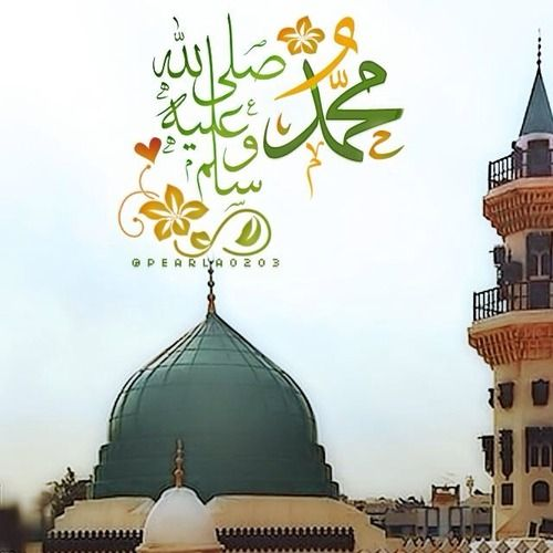 أ منيات قل للحروف إذا سكبت عبيرها من غير أحمد يستحق Best Islamic Images Islamic Calligraphy Islamic Wallpaper