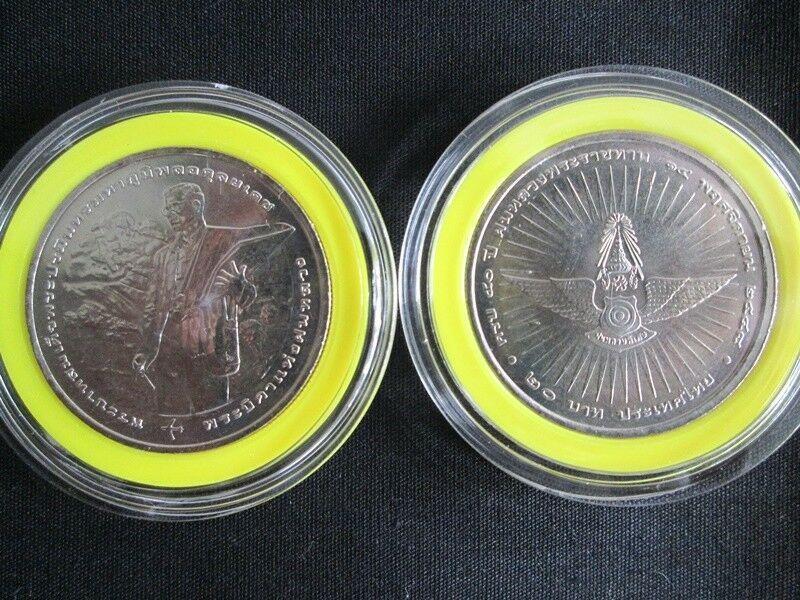 2005 Thailand Coin 20 Bath Unc Box Siam King Rama Ix Rainmaking
