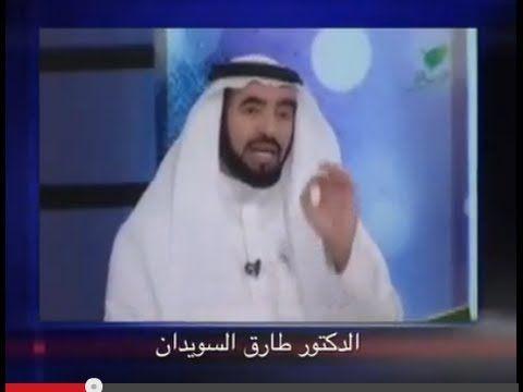 سؤال جرئ 220 هل القرآن قديم ام مخلوق Baseball Cards Baseball Cards