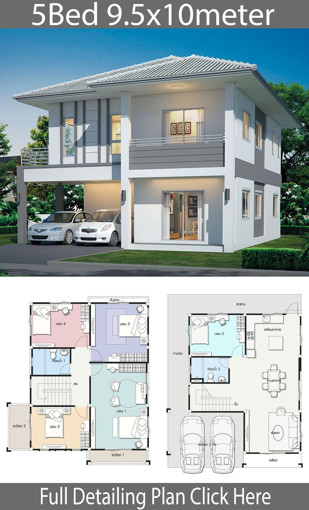 House Design Plan 9 5x10m With 5 Bedrooms Home Ideas Model House Plan House Plan Gallery Architectural House Plans