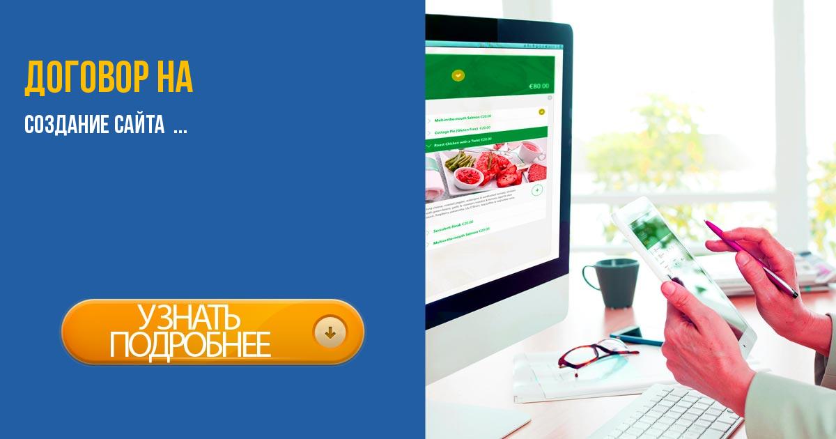 Создание сайтов гомеле бесплатные конструкторы для создание сайтов