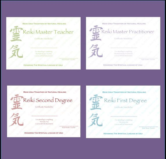 Complete Set Reiki Certificate Templates x4 by ReikiWellnessUK - sample training certificate