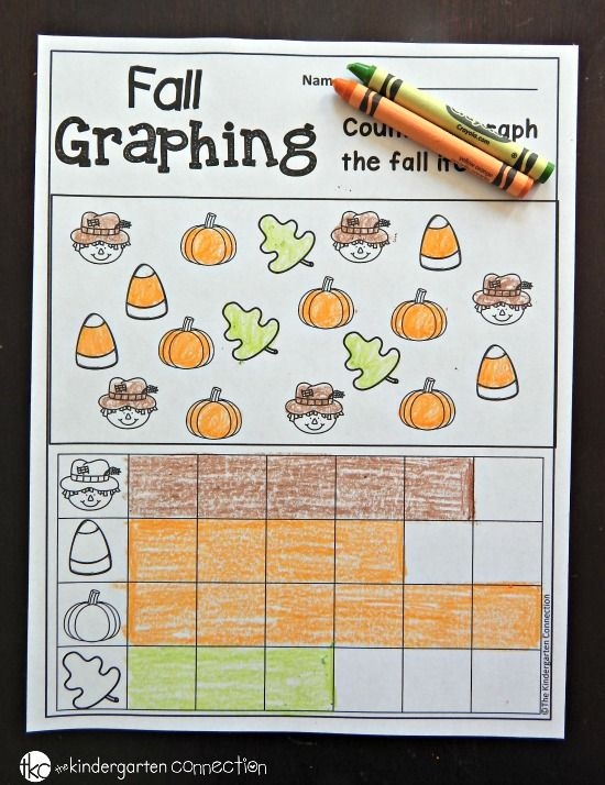 Fall Kindergarten Worksheets Free