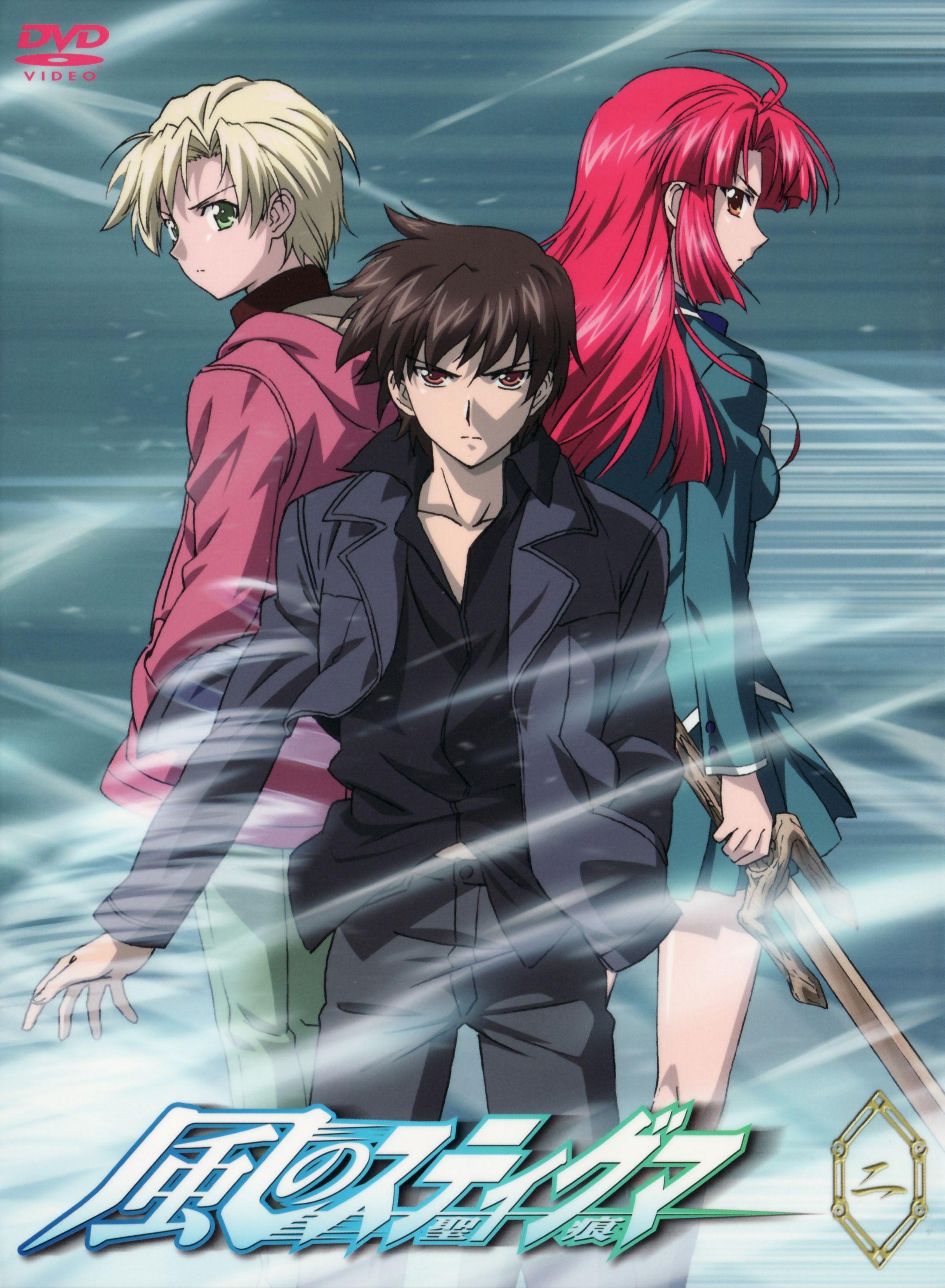 Kaze No Stigma Kaze No Stigma Anime Anime Shows