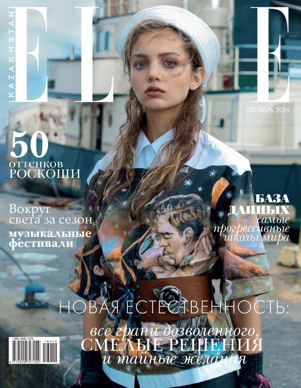 Anna Vivchar is Ready to Sail Away for ELLE Kazakhstan Cover Story