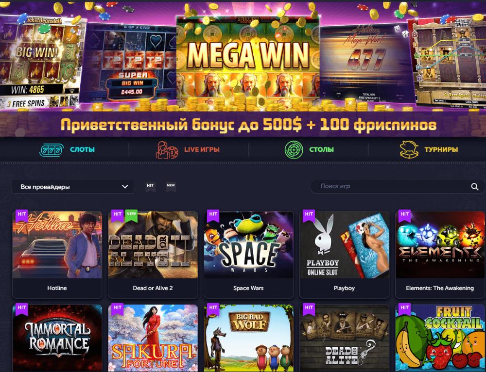 Онлайн казино Vavada.com (met afbeeldingen)