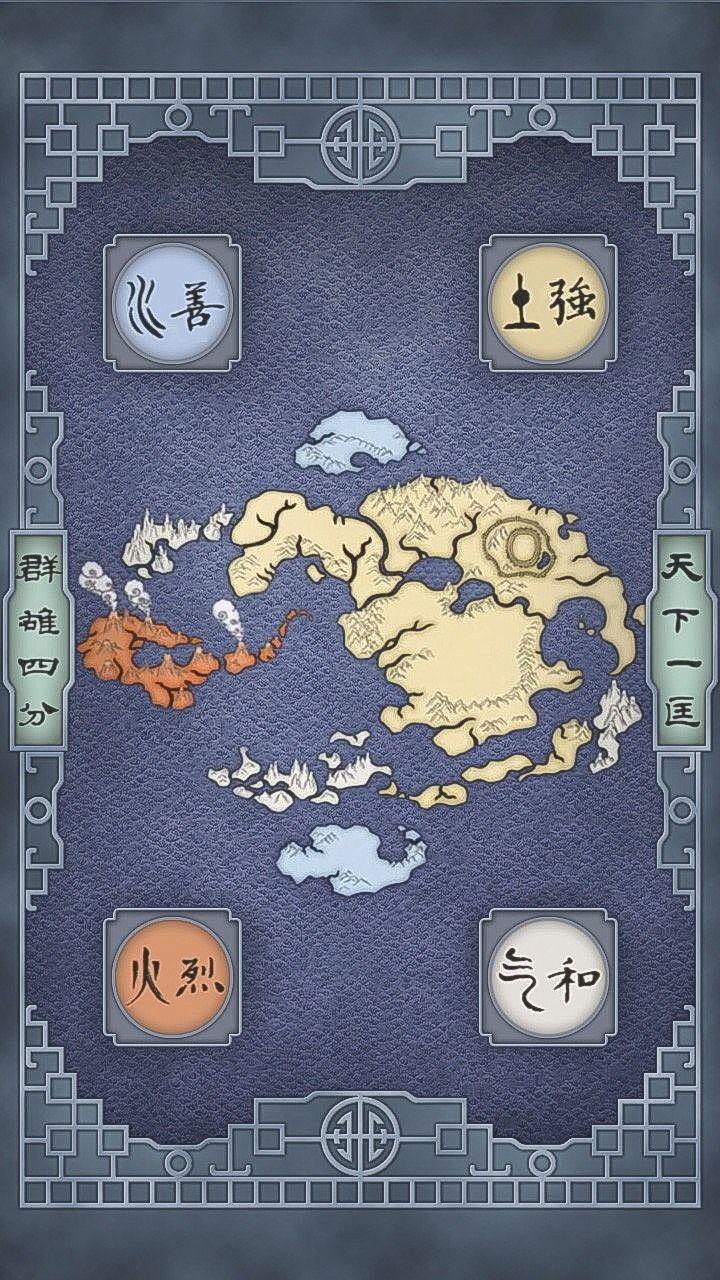 Avatarlink Beautiful Legend Of Korra World Map In Iphone