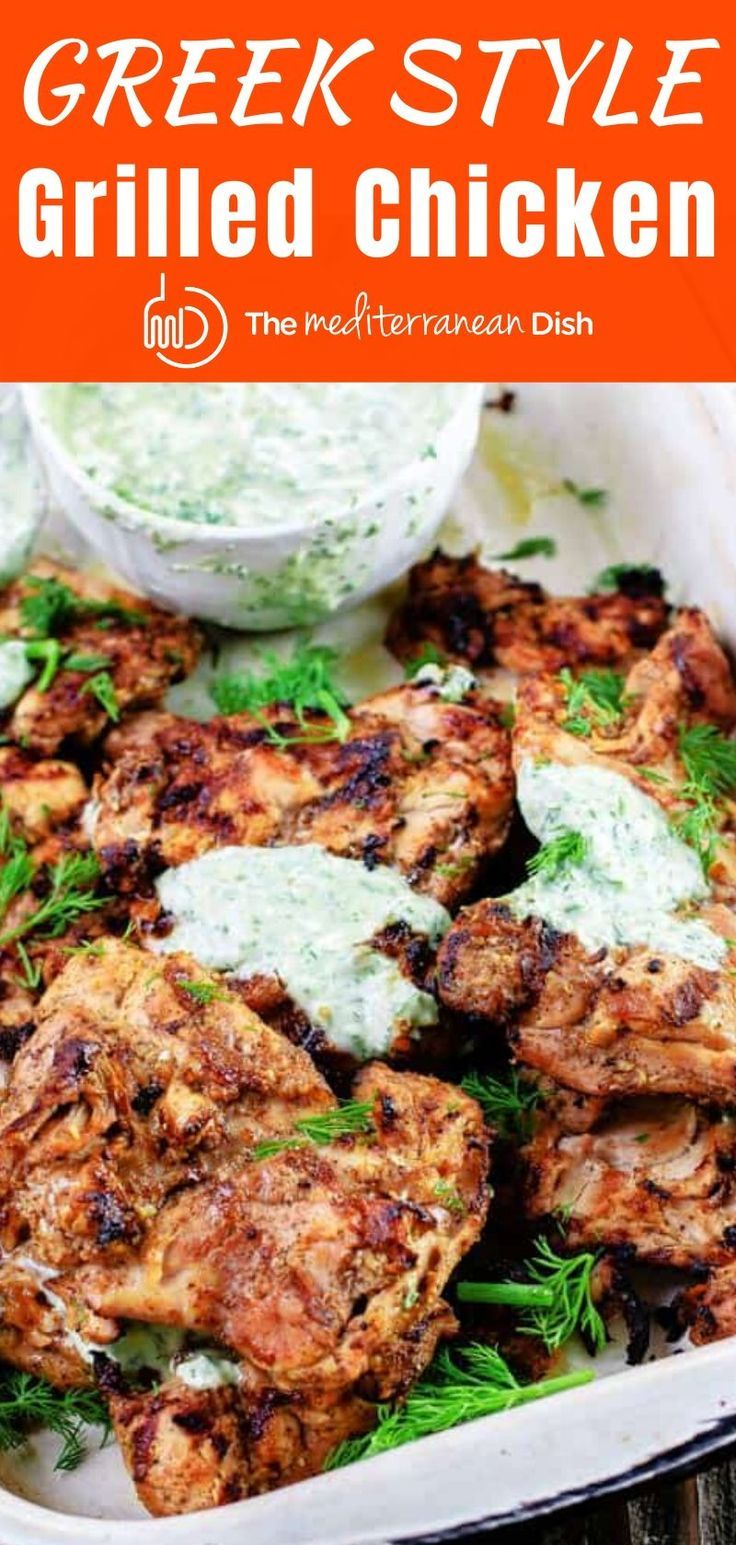 GREEK STYLE Grilled Chicken & Dill Sauce