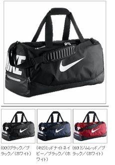 79c561c3694a Nike Team training max air duffel bag M 60 cm x 30 cm x 33 cm (64 L). Logo  and sturdy construction features. Nike MAX AIR Duffel Bag M BA4895