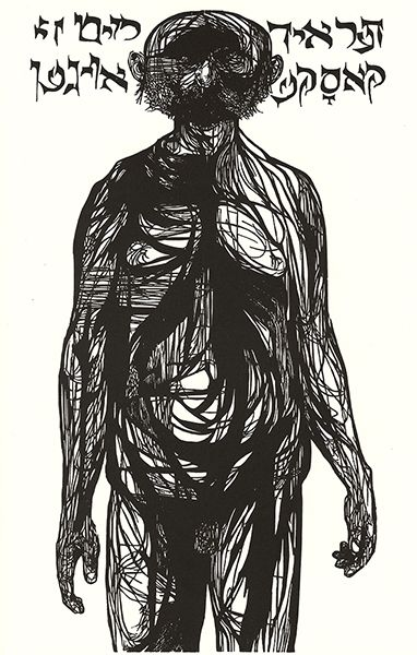 """The Strabismic Jew"" by Leonard Baskin  40"" x 23 ""  1955 woodcut available at the R. Michelson Galleries."
