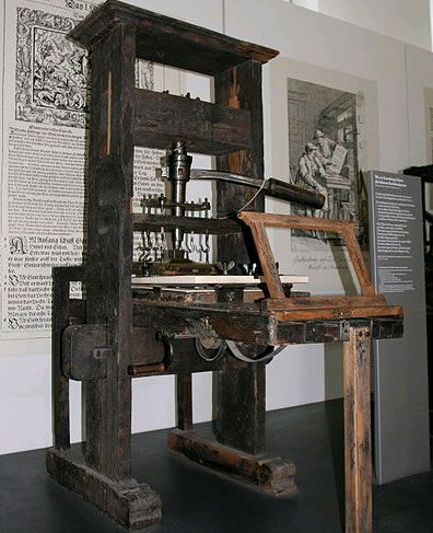 Picture of the gutenberg printing press