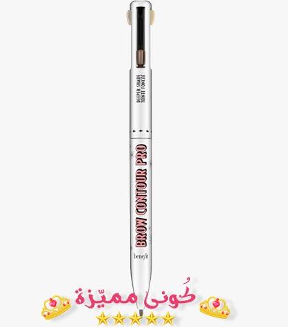 افضل قلم حواجب ثابت ضد الماء و طبيعي شعره شعره لرسم الحاجب Eyebrow Pencil Eyebrows Baseball Bat