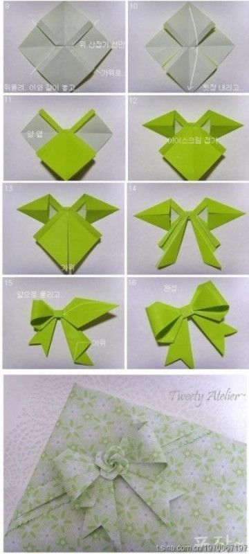 How to make butterfly using origami paper