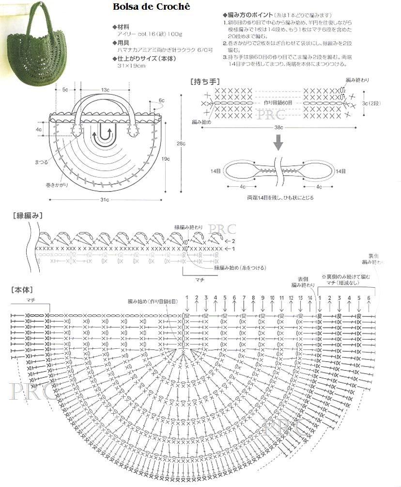 free half moon crochet purse pattern diagram translate  [ 828 x 1004 Pixel ]