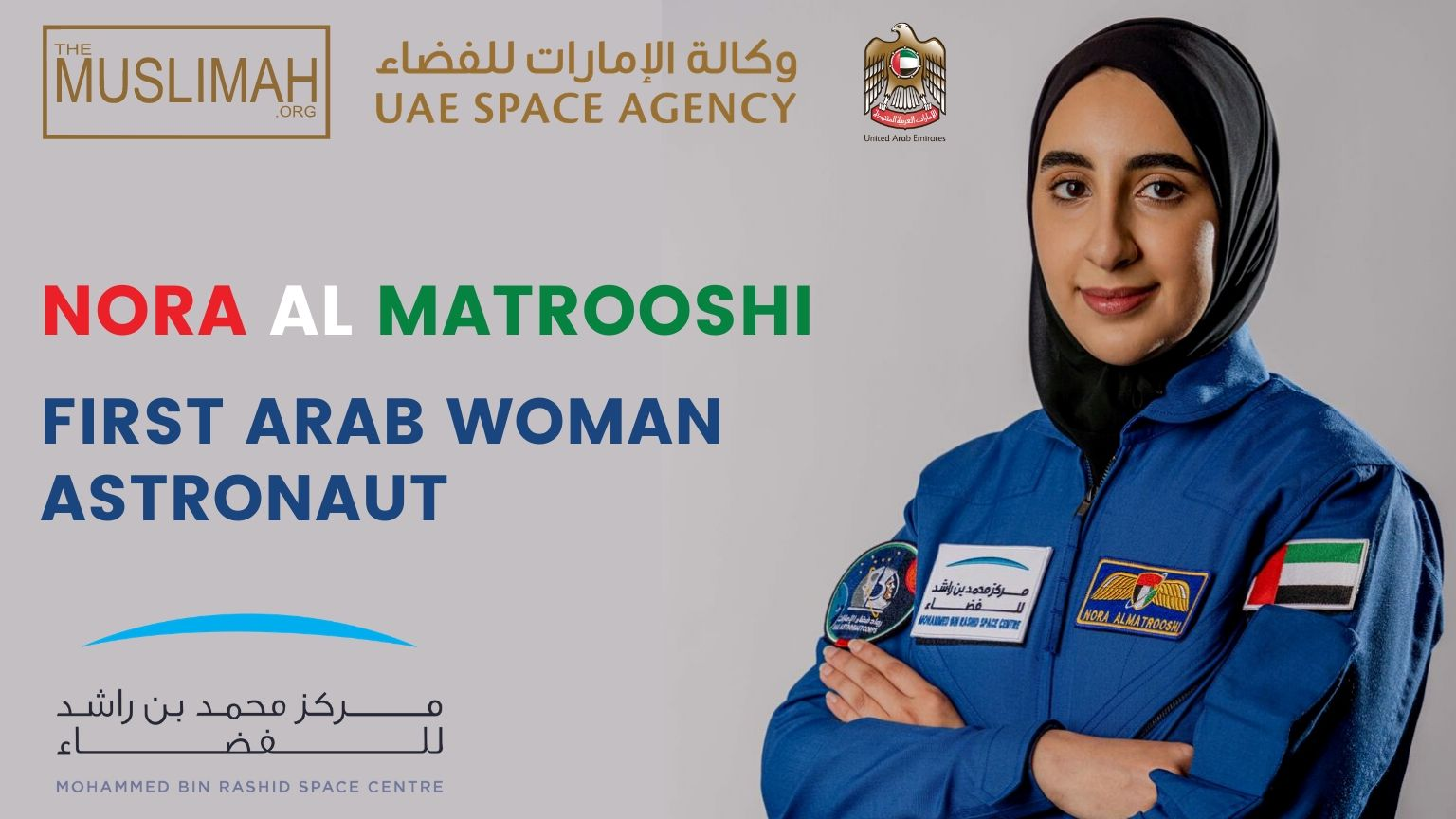 🇦🇪 Nora Al Matrooshi 🧕 | First Arab Woman Astronaut 👩🚀