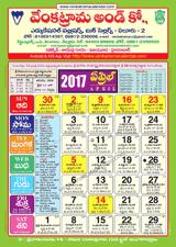 Pdf srinivasa telugu calendar 2016