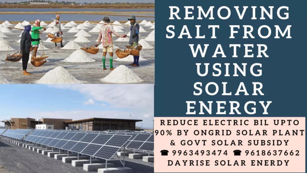 Pune Solar Energy Pvt Ltd