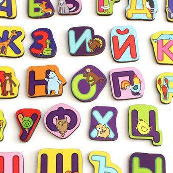 Буквы это скучно? Не тут-то было, если эти буквы сказочные ...