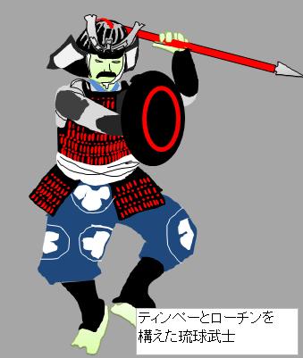 大和とは一味違う白兵戦 ティンペーとローチン 白兵戦 武術 武具