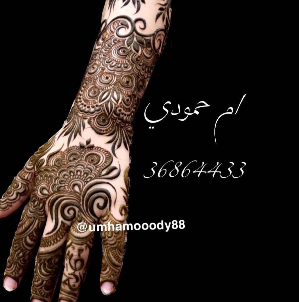 Image May Contain One Or More People Bridal Mehendi Designs Hands Beautiful Henna Designs Beautiful Mehndi