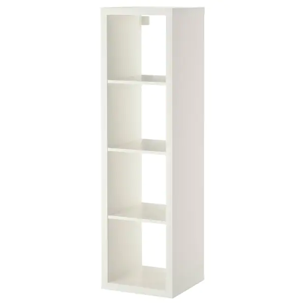 Kallax Shelf Unit White 16 1 2x57 7 8 Ikea In 2020 Kallax Shelving Unit Kallax Ikea Kallax