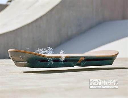 觔斗雲成真了!超帥「懸浮滑板」問世(圖/取自Lexus)
