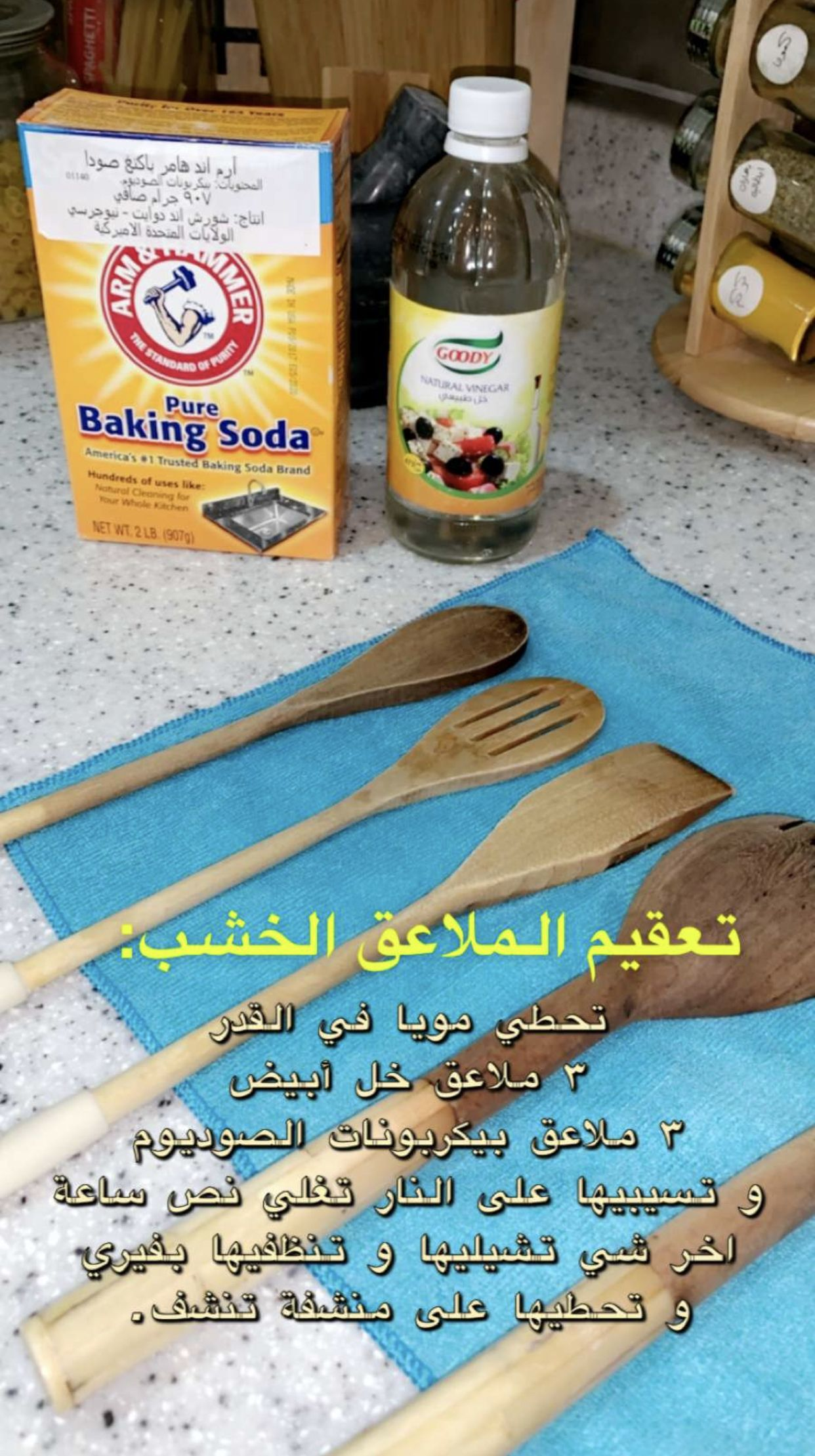 Pin By Maria X On التنظف Cleaning Diy Cleaning Hacks Diy Cleaning Products Cleaning Clothes