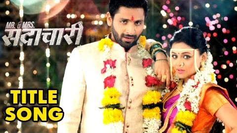 mr. and mrs. sadachari movie