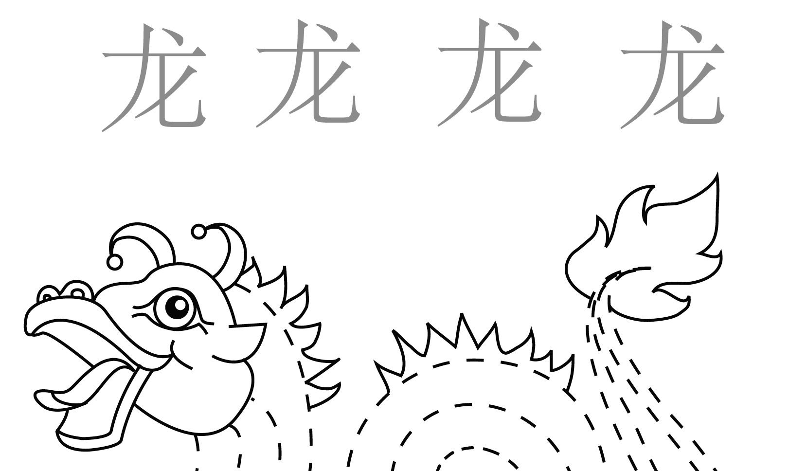 Dragon Worksheets And Writing Materials For Chinese
