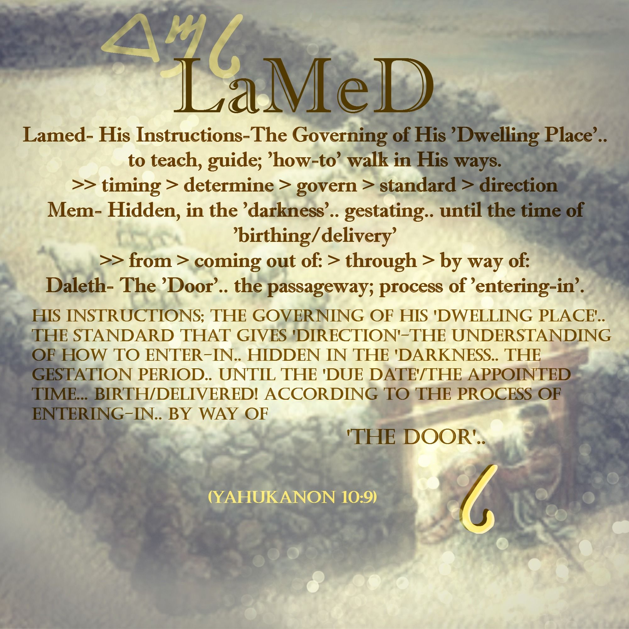 lamed 12th letter
