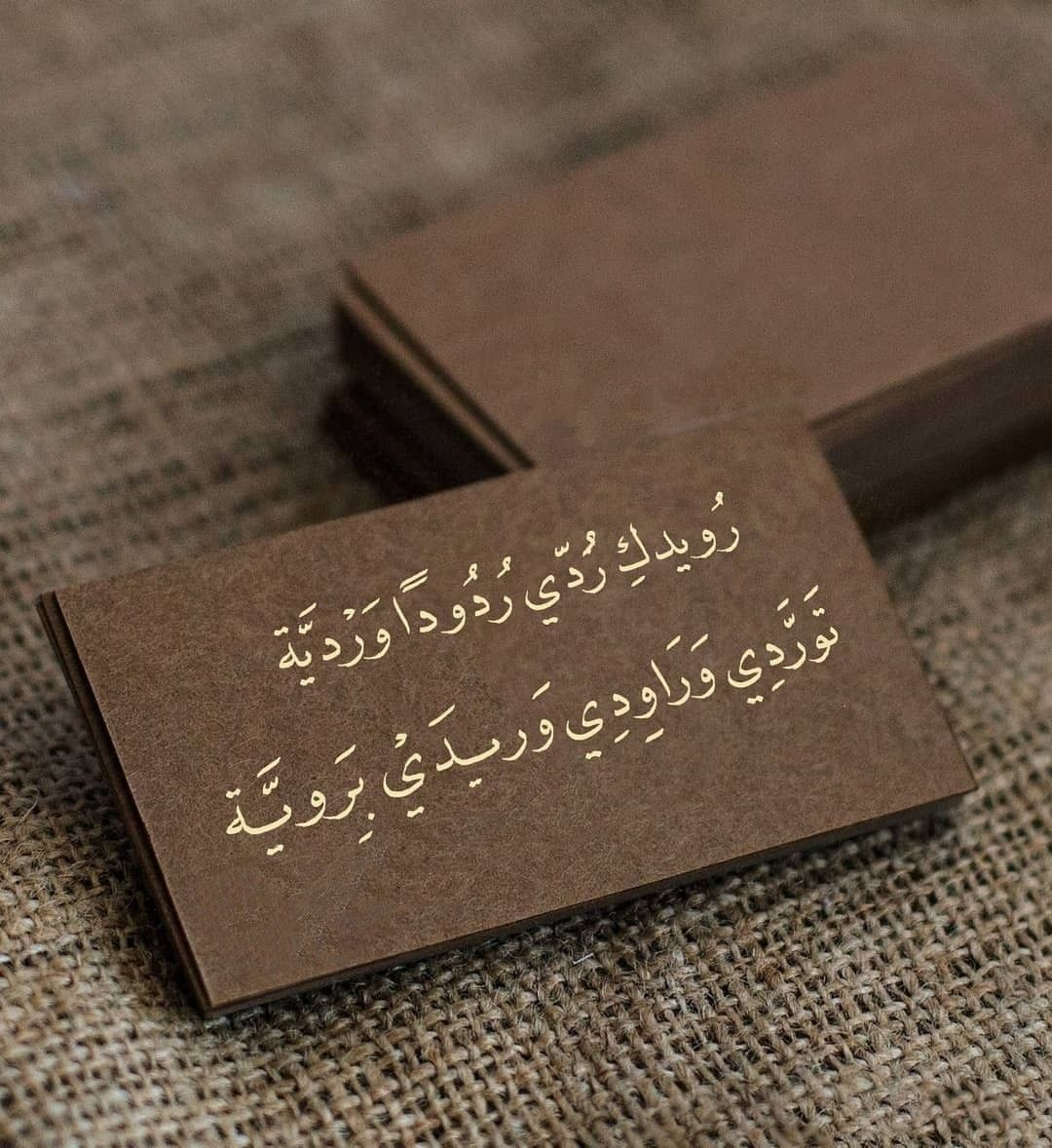 يا عذوبة الفصحى Words Quotes Wise Words Quotes Arabic Quotes