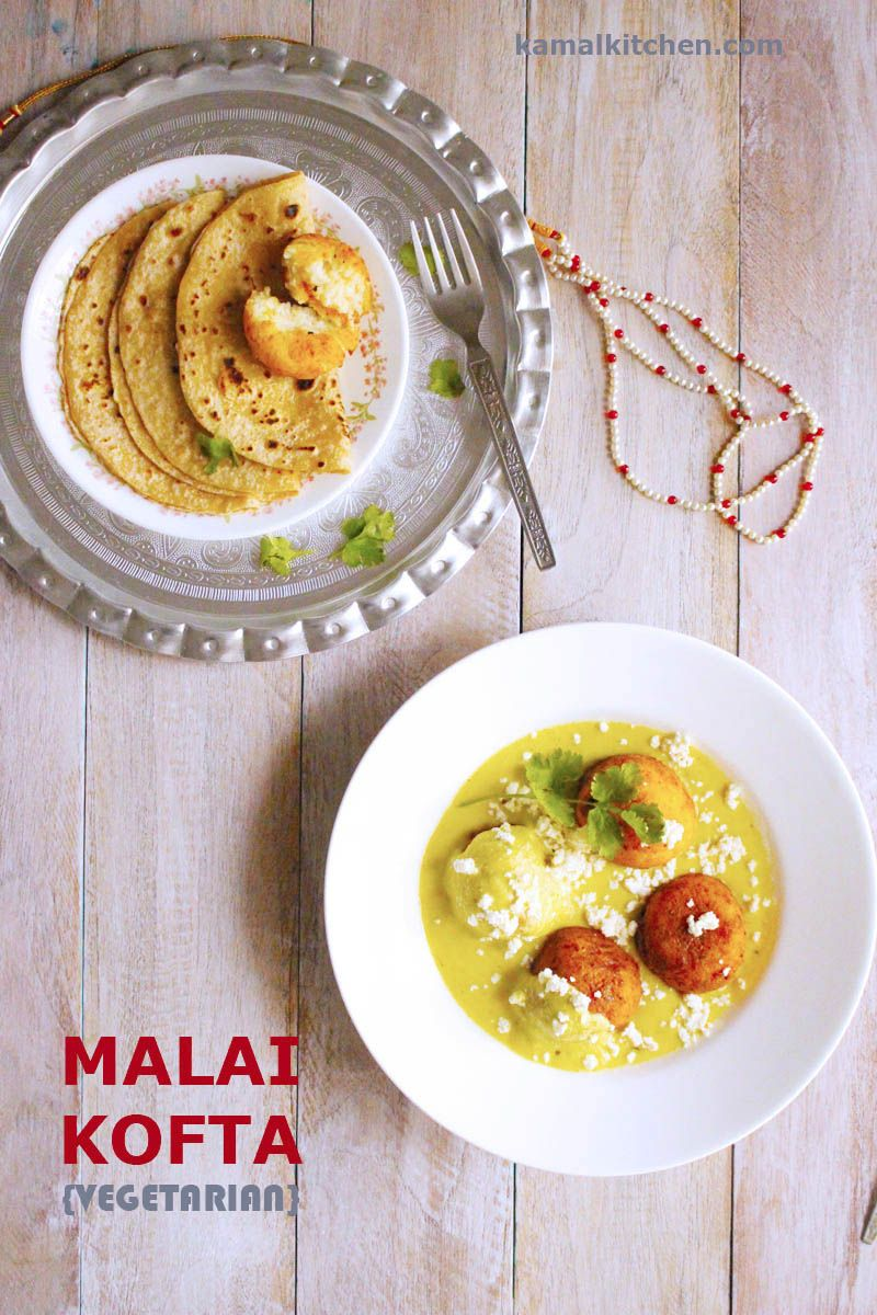 Malai kofta vegetarian recipe indian vegetarian curry indian malai kofta vegetarian recipe indian vegetarian curry forumfinder Choice Image