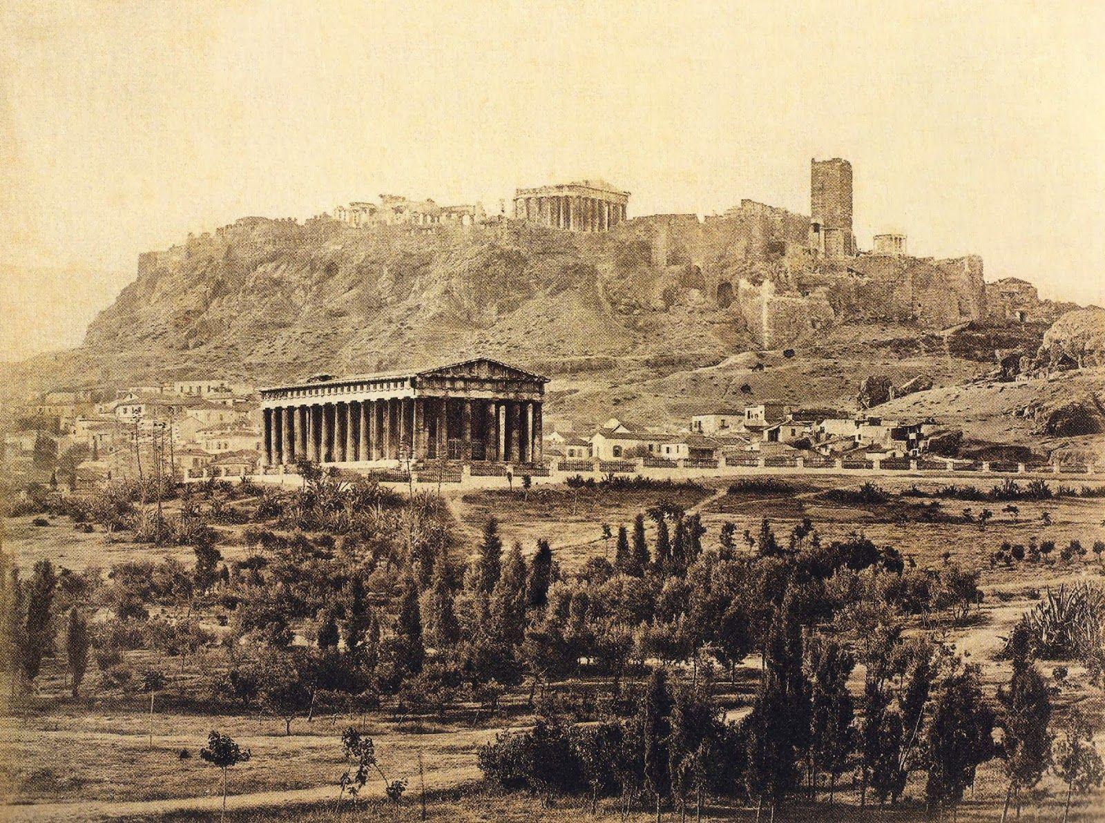 A8hna Toy 1839 1900 Visiting Greece Athens Athens Greece