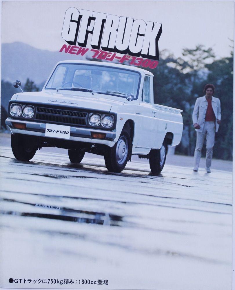 Japanese Brochure Mazda GT-TRUCK Sales Classic Car Catalog Vintage ...