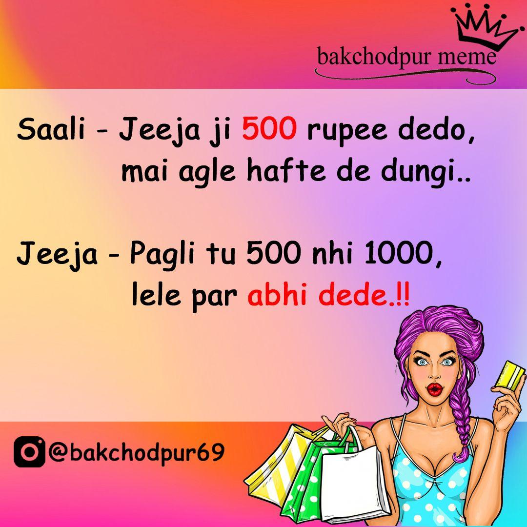 Pin On Non Veg Hindi Jokes