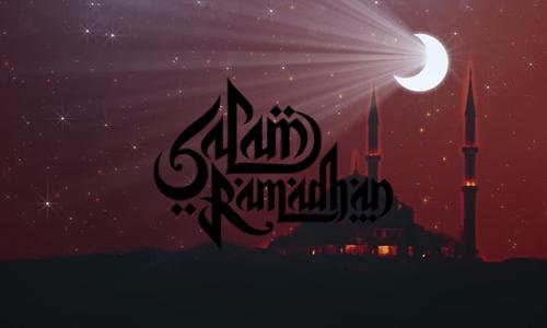 2017 Ramazan Bayrami Hangi Gune Denk Geliyor Kac Gun Tatil