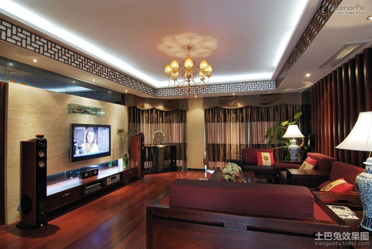 Chinese style living room with false ceiling design modern for Sitting room styles